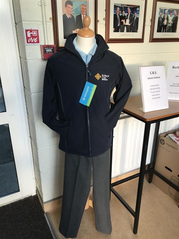 Uniform_jacket.jpg